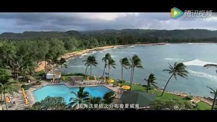 海南陵水清水湾最美宣传视频! 你看过了吗?