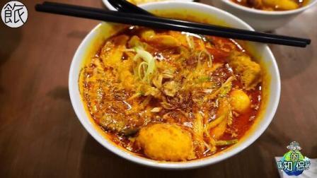什么是娘惹菜你知道吗? 这是只有在马六甲才能吃到的特殊美食!