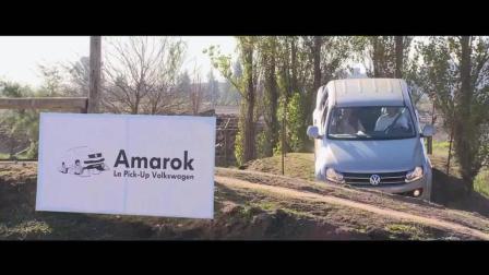 大众Amarok皮卡, 赛车场地越野性能一展身手