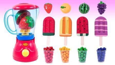 美味冰淇淋做起来一点也不难! 魔法料理机新玩法视频教程送给你! 亲子互动过家家