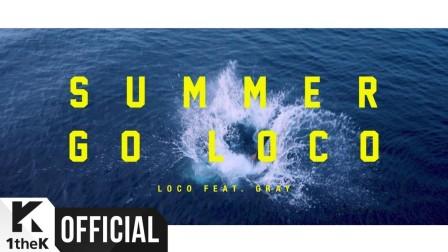 [官方Teaser 1] Loco _ Summer Go Loco (Feat. GRAY)