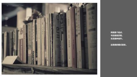 邱小石: 建筑你的模式语言