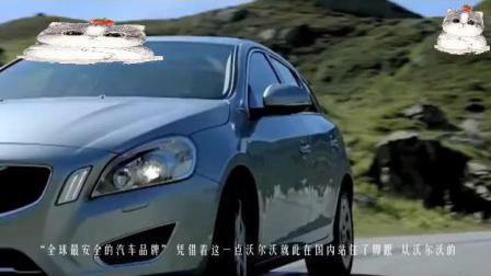 最畅销车型沃尔沃XC60在国内汽车市场就占据了销量的45