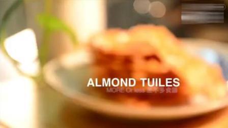杏仁瓦片的做法分享给大家, 充满香气的杏仁做成酥脆的杏仁瓦片, 快马克起来试试~ 