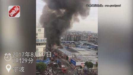 宁波市海曙区塘西中路  店面房突发大火