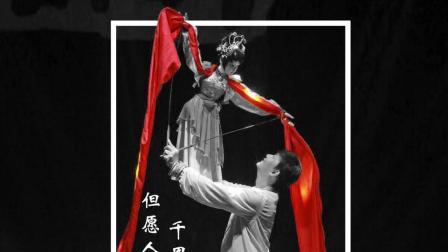 木偶戏艺术家崔克勤《与木偶谈一场永不分手的恋爱》