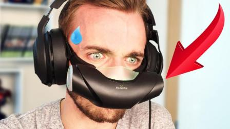 日本推出最新款VR眼镜, 可闻到妹子头发清香!