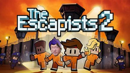 【抽风】The Escapists 2(逃脱者2)试玩丨我可能是蹲了个假监狱