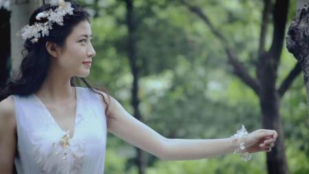遇到那个仙气袭来, 森林中身着薄纱的姑娘突然起身, 该如何给她幸福的拥抱?