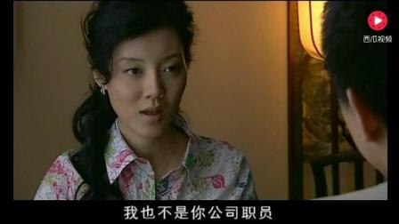 《艰难爱情》邓超霸气告诉女朋友我在和前妻吃饭, 这是在示威