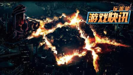 游戏快讯 《除暴战警3》跳票至明年, 当跳票已成习惯