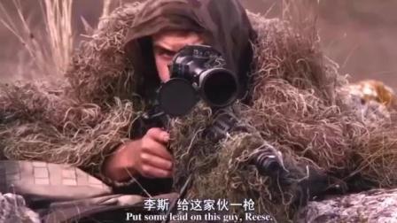 这才是真正的狙击手, 超远距离, 百发百中