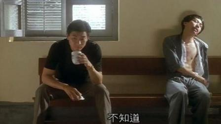 五亿雷诺探长刘德华八千元让张达明出卖兄弟