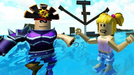 【小熙&屌德斯】Roblox 造船模拟器 造最厉害的船干翻一切! 当最牛X的海盗兄妹!