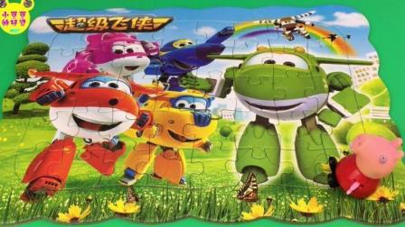 小猪佩奇拼超级飞侠拼图玩具