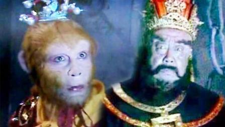 孙悟空不是划掉猴类生死薄了吗? 为何猴子还是要死? #大鱼FUN制造#