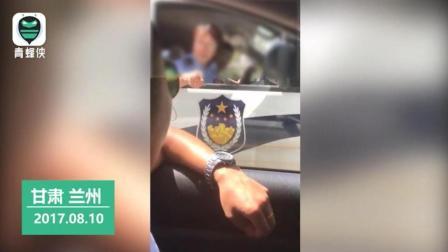"""""""宝马男""""辱骂挑衅民警并驾车追逐警车 违法行为人被拘留罚款"""