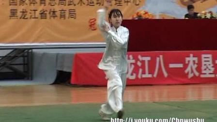 2006年全国传统武术交流大赛 女子拳术  001 女子B组其他拳术