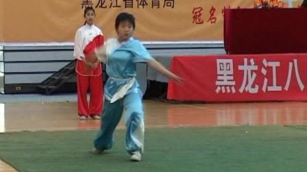 2006年全国传统武术交流大赛 女子拳术  003 女子B组其他拳术