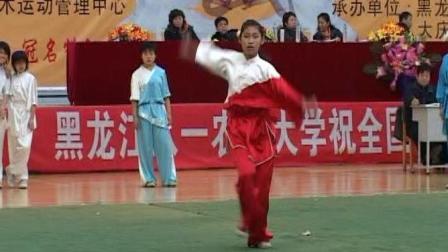 2006年全国传统武术交流大赛 女子拳术  005 女子B组其他拳术