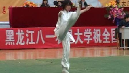 2006年全国传统武术交流大赛 女子拳术  009 女子B组其他拳术