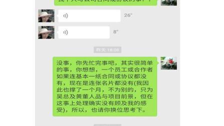 广东居然有一不签合同与不发工人工资的女老板