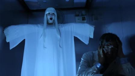 女护士遇不测, 恐怖电梯带人去往并不存在的地下室《电梯惊魂》