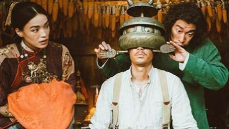 一部被人忽视的喜剧: 《健忘村》民国农村的传销组织 舒淇洗脑王千源 #侠盗FUN制造#
