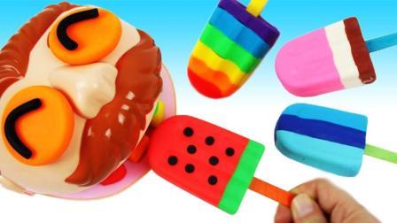 大嘴怪最喜欢吃冰糕了! DIY创意教程助你培养宝宝的创意思维! 亲子互动过家家