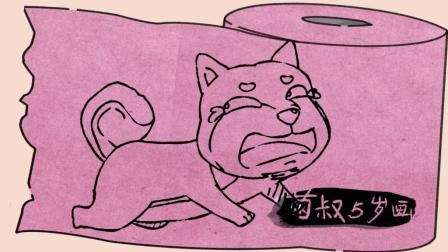 电影《十万个冷笑话2》今日爆笑上映! 菊叔为主题曲献上脑洞版MV
