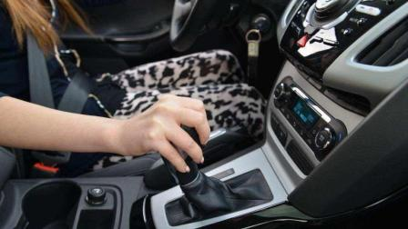 新手开自动挡, 换挡时这个动作一定要做, 否则会有异响, 毁车费钱