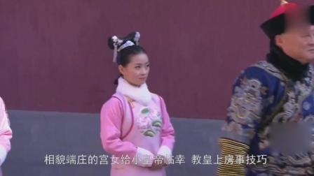 清宫秘史, 后宫乳母不但喂养小皇帝, 还要传授床第经验