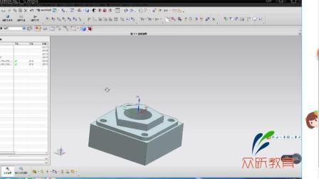 UG数控编程 面铣削区域3-4 数控编程培训学校 UG编程 视频教程 专业培训机构