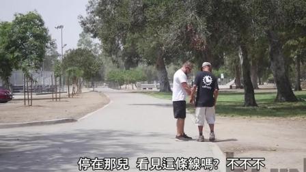 国外街头恶搞: 滚开我的地盘, 不然你会被打!