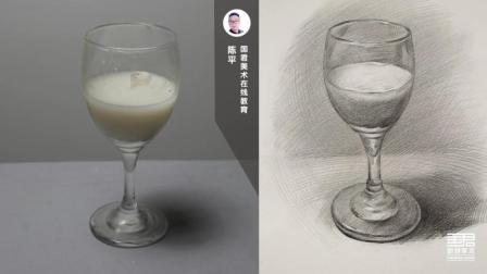 「国君美术」 素描静物_单体_杯子_陈平