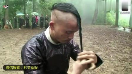 台湾女孩游贵州原始苗寨, 森林里的镰刀剃头