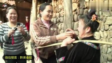 台湾女孩游贵州雷山, 和村民一起去吃酒, 感受普通人家办喜事