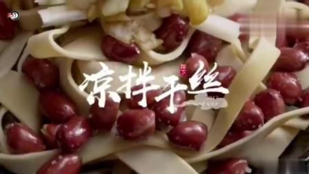 凉拌干丝蒜香浓郁, 豆香诱人, 炸好的花生酥脆甘香...这道凉拌菜怎么可以这么香呢