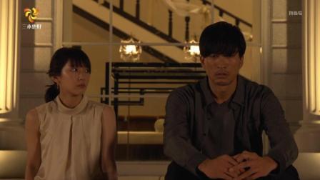 日剧《对不起我爱你》这个男女主角的对手戏演得好好啊!