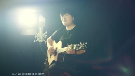果木浪子吉他教学入门 第50课 米店