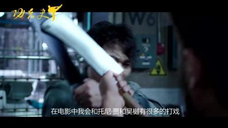 托尼贾新片上映《杀破狼·贪狼》, 洪金宝吴樾合力打造, 燃爆了