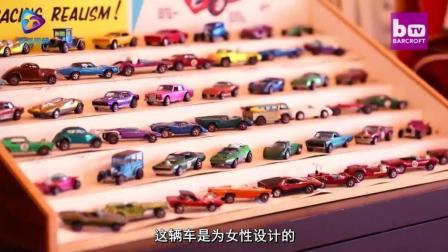 一辆小玩具车竟卖到15万美元, 数千辆汽车模型