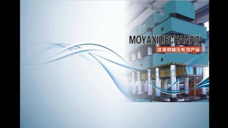 模压玻璃钢交通道路安全标志牌 smc模压玻璃钢标志牌 模压玻璃钢标识牌