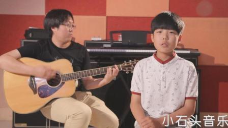 00后小男孩演唱《不再犹豫》太好听了, 黄家驹经典之作!