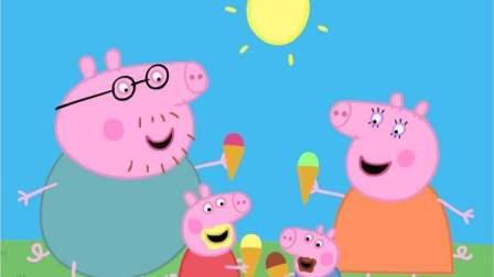 粉红猪小妹与大象巴巴一起摇巧克力糖豆,