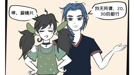 #认真一夏#《名著村的王者》刘备遇到孙尚香竟然变成这样!