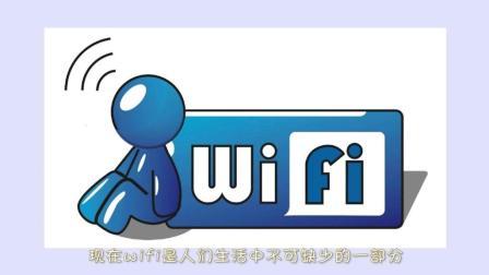 iPhone关闭无线局域网联网, WiFi信号变满格, 网速快了