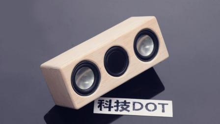 几个元件DIY小型蓝牙音箱