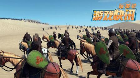游戏快讯 《骑马与砍杀2: 领主》解释为何不公布发售日, 这个理由给满分