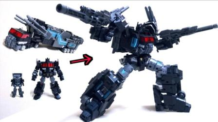 日本Wotafa评测  MakeToys  MT 暗黑超神仁莱